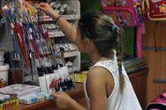 Πάτρα: Deals και συναλλαγές στον αέρα για τους βιβλιοπώληδες ελέω διασποράς
