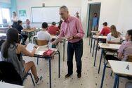 Προσλήψεις αναπληρωτών στα σχολεία: Υποβολή αιτήσεων έως τις 18 Αυγούστου