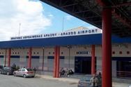 Αεροδρόμιο Αράξου: Γυναίκα με δυο παιδιά προσπάθησαν να ταξιδέψουν παράνομα