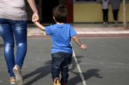 ΟΠΕΚΑ - Επίδομα παιδιού: Πότε πληρώνεται η τέταρτη δόση, ξεκίνησαν οι αιτήσεις