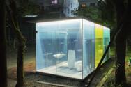 Δημόσιες τουαλέτες από διαφανές γυαλί στο Τόκιο (φωτο+video)