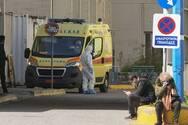 Νοσοκομείο Ρίου: ΕΔΕ και καταγγελίες με φόντο τον κορωνοϊό