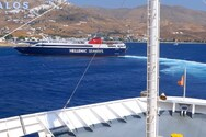 Σέριφος - Πλοία κάνουν