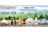 Επιλέγουμε προϊόντα που παράγονται στην Ηλεία και την Αχαΐα και ταξιδεύουν σε όλη την Ελλάδα και το εξωτερικό!