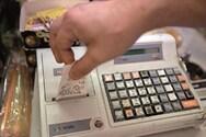Αχαΐα: Η πανδημία μείωσε τη φοροδιαφυγή - Αυστηρά πρόστιμα προβλέπει η ΑΑΔΕ