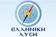 Η βουλευτής Αλεξοπούλου ανεξαρτητοποιήθηκε και μετά το... μετάνιωσε