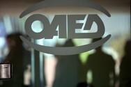 Πάτρα: Καμία απόφαση μέχρι ώρας για την παράταση του ταμείου ανεργίας του ΟΑΕΔ
