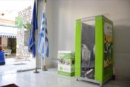 Πάτρα - Βρίσκει ανταπόκριση το πρόγραμμα του δήμου για ανακύκλωση μικρών ηλεκτρικών συσκευών