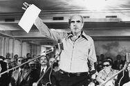Σαν σήμερα 3 Σεπτεμβρίου ο Ανδρέας Παπανδρέου ιδρύει το Πανελλήνιο Σοσιαλιστικό Κίνημα (ΠΑΣΟΚ)
