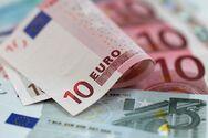 Εφάπαξ: Τα ποσά που δίνουν 31 Ταμεία
