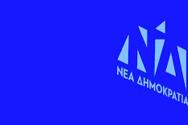 ΝΔ για ομιλία Τσίπρα: Μιλάει για έλεγχο των «αρμών της εξουσίας»