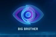 Big Brother: Διακόπτεται προσωρινά η διαδικτυακή μετάδοση του ριάλιτι