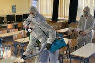 Κορωνοϊός: Τι προτείνουν Αμερικανοί επιστήμονες για ασφαλές άνοιγμα σχολείων