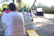 Πάτρα: Κάλεσμα δήμου σε φορείς για υλοποίηση εκπαιδευτικών προγραμμάτων στην Πλαζ