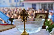 Οι εκπροσωπήσεις της ΠΔΕ στις τελετές Αγιασμού για τη νέα σχολική χρονιά