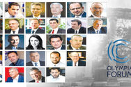 Olympia Forum Ι: Διακεκριμένοι ομιλητές με Πανελλήνια και παγκόσμια απήχηση