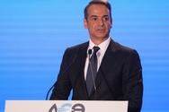 Τα μέτρα οικονομικής ελάφρυνσης που θα εξαγγείλει ο Μητσοτάκης στη Θεσσαλονίκη