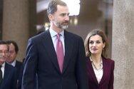 Ισπανία: Σε καραντίνα η κόρη του βασιλιά Φελίπε