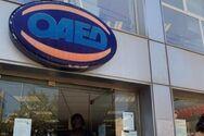ΟΑΕΔ: Ποιοι άνεργοι θα λάβουν από 400 ως 798,5 ευρώ