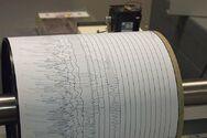 Σεισμός 6,2 Ρίχτερ στην Ρωσία