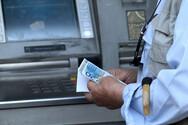 Αναδρομικά: Ποιοι συνταξιούχοι θα λάβουν ποσά έως και 9.200 μέχρι τέλη Σεπτεμβρίου