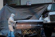 ΗΠΑ - Κορωνοϊός: Τουλάχιστον 37.017 νέα κρούσματα τις τελευταίες 24 ώρες