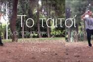 Μαθήματα Τάιτσιτσουαν & Τσικουνγκ στο Dansarte - Ανώτερη Επαγγελματική Σχολή Χορού Τατιάνας Λοβέρδου