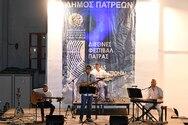 Πάτρα - Με αγαπημένα τραγούδια του ελληνικού κινηματογράφου