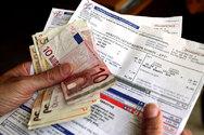 Το φυσάνε και δεν κρυώνει οι Πατρινοί ανοίγοντας τους λογαριασμούς της ΔΕΗ