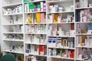 Εφημερεύοντα Φαρμακεία Πάτρας - Αχαΐας, Κυριακή 20 Σεπτεμβρίου 2020