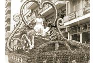 Με φωτογραφίες του Πατρινού Καρναβαλιού παλαιότερων δεκαετιών θα γεμίσει ο πεζόδρομος της Ρήγα Φεραίου
