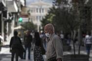 Σε ισχύ τα νέα μέτρα - Η καθημερινότητα στην Αττική για τις επόμενες 2 εβδομάδες