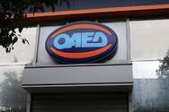 ΟΑΕΔ: Αυτόματη ανανέωση όλων των δελτίων ανεργίας σε Καρδίτσα, Κεφαλονιά και Ζάκυνθο