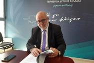 Δυτ. Ελλάδα - Σημαντικές αποφάσεις στη συνεδρίαση της Οικονομικής Επιτροπής