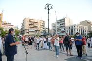 Πάτρα: Η Δημοτική Αρχή θα παραβρεθεί στην συγκέντρωση Δασκάλων και Νηπιαγωγών