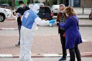 Κορωνοϊός - Το Ισραήλ ξεπέρασε τα 190.000 κρούσματα