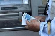 Συντάξεις: Πότε καταβάλλονται τα χρήματα στους δικαιούχους