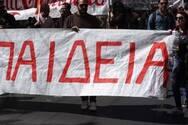 Πάτρα: Πορεία δασκάλων και νηπιαγωγών - Ζητούν την ασφαλή λειτουργία των σχολείων