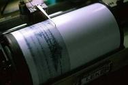 Σεισμός 3,6 Ρίχτερ ανοιχτά της Ζακύνθου