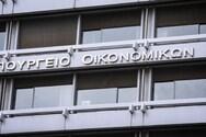 Υπουργείο Οικονομικών: Έρχονται αλλαγές στη λειτουργία των ΔΕΚΟ