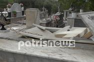 Ηλεία: «Άνοιξαν» οι τάφοι από τους θυελλώδεις ανέμους (pics+video)