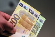 Επίδομα 534 ευρώ: Σήμερα η καταβολή