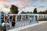 Πάτρα: Τροποποίηση προγράμματος του 17ου Φεστιβάλ ΑΣΤΟ-επικοινωνούμε