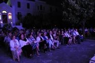 Πάτρα - Αναβάλλεται η προγραμματισμένη, για σήμερα, συναυλία με την ορχήστρα «Απόλλωνες»