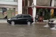 Πάτρα: Τα φρεάτια έκαναν «ποτάμια» τους δρόμους στη δυνατή νεροποντή;