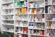 Εφημερεύοντα Φαρμακεία Πάτρας - Αχαΐας, Τετάρτη 30 Σεπτεμβρίου 2020