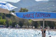 Πάτρα: Κολύμπι και υδρογυμναστική στο πάρκο εκπαιδευτικών δράσεων του Δήμου