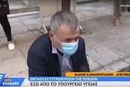 ΠΟΕΔΗΝ: Έπεσε στο έδαφος ο Γιαννάκος - Καταγγέλλει ότι τον κλώτσησαν (video)