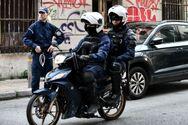 Συνελήφθησαν δύο άτομα ύστερα από καταγγελία 20χρονης για αρπαγή και βιασμό στη Θεσσαλονίκη