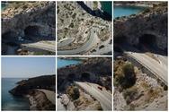 Οι Τρύπες του Καραμανλή που ένωσαν την Αττική από ψηλά! (video)